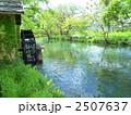 信州安曇野の風景 2507637