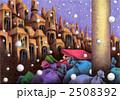 ゴミ捨て場 都市 街のイラスト 2508392