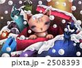 仔猫 捨て猫 猫のイラスト 2508393