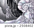 SFイラスト - 化石の惑星 2508402