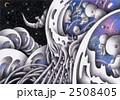 SFイラスト - マザー 2508405