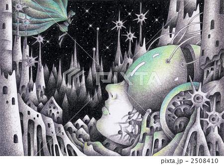 SFイラスト - 電脳都市 2508410