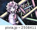 SFイラスト - 異星の恋人 2508411