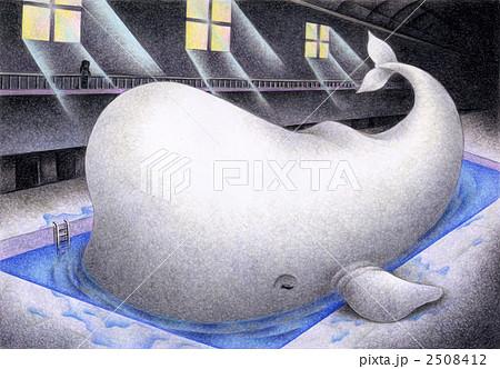 SFイラスト - 鯨が見る夢 2508412