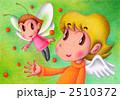 色鉛筆画 天使 妖精のイラスト 2510372