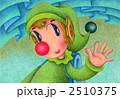 道化師 色鉛筆画 ピエロのイラスト 2510375
