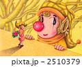 ピエロ 道化師 色鉛筆画のイラスト 2510379