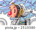 ロマンティックピエロ - メンテナンス 2510380