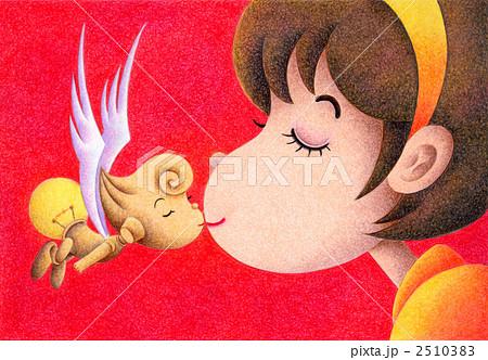 KISS 2510383