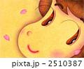 桜 2510387