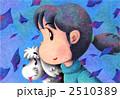 風の子 2510389