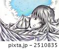 色鉛筆画 山脈 山のイラスト 2510835