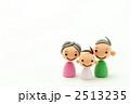 笑顔の家族 2513235