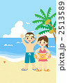 男の子 海水浴 レジャーのイラスト 2513589