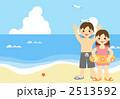 海水浴を楽しむ子供たち 2513592