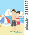 レジャー 海水浴 新婚旅行のイラスト 2513597
