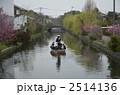 川下り 水郷柳川 柳川の写真 2514136