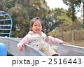 喜び 嬉しい 楽しいの写真 2516443