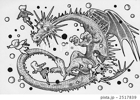 ドラゴン 2517839