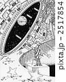 流れ星 2517854