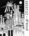 サイボーグ 未来都市 ロボットのイラスト 2518385