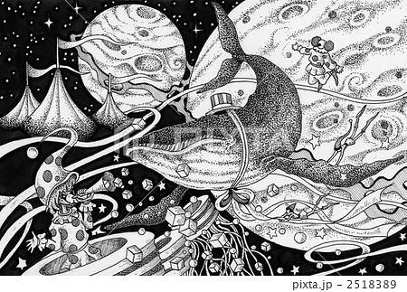 宇宙サーカス 2518389