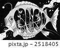 魚遊園地 2518405