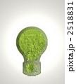 緑、エコ、エネルギー イメージ 2518831