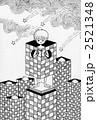 読書 男の子 人物のイラスト 2521348