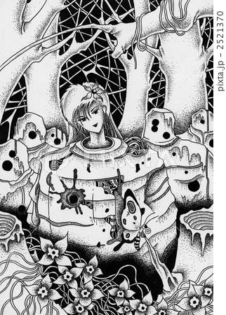 ロボットの女王 2521370