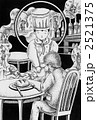 思い出のレストラン 2521375