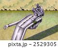 ガスマスク 2529305