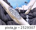 エイリアン 宇宙船 ロケットのイラスト 2529307