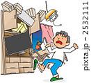 災害 地震 揺れるのイラスト 2532111
