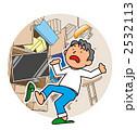 災害 地震 揺れるのイラスト 2532113