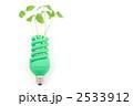 エコ 発芽 芽生えの写真 2533912