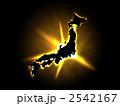 japan_rising 2542167