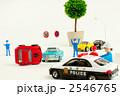 衝突 自動車事故 警察車両の写真 2546765
