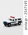 ミニカー パトロールカー パトカーの写真 2547195