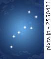 北斗七星 2550431