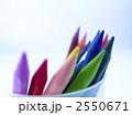 色鉛筆 2550671