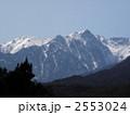 空木岳と赤椰岳(3) 2553024