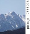 空木岳と赤椰岳(5) 2553026