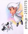 エンジェル 天使 犬のイラスト 2553773