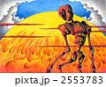 地上の太陽 2553783