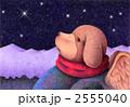 2555040
