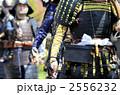 甲冑 侍 武士の写真 2556232