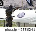 鉄砲隊 火縄銃 鉄砲の写真 2556241