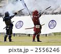 鉄砲隊 侍 武士の写真 2556246