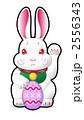 イースターエッグを抱える招きウサギ 2556343
